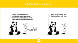 zoo_no8_new