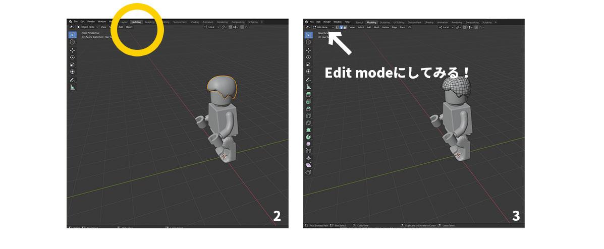 Blender_modeling2