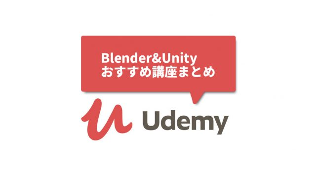 Udemy_Unity_Blender