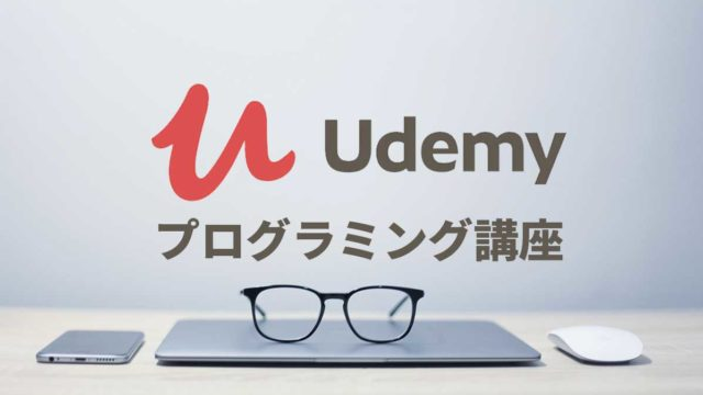 Udemy_programming