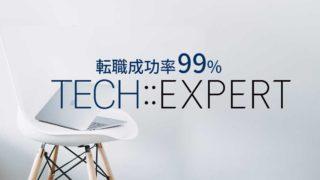 tech-expert