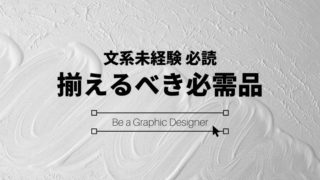 graphic_designer